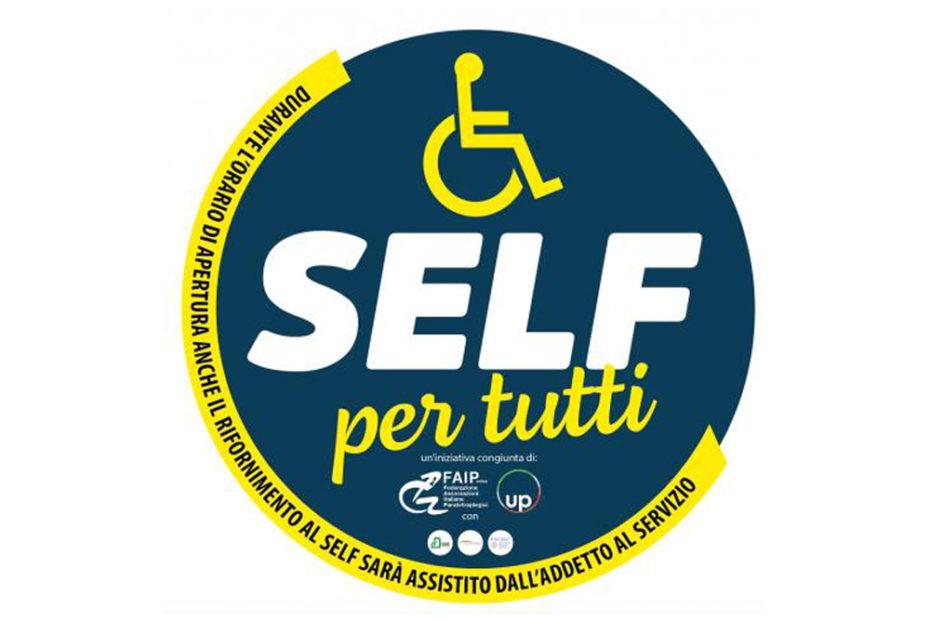 logo self per tutti